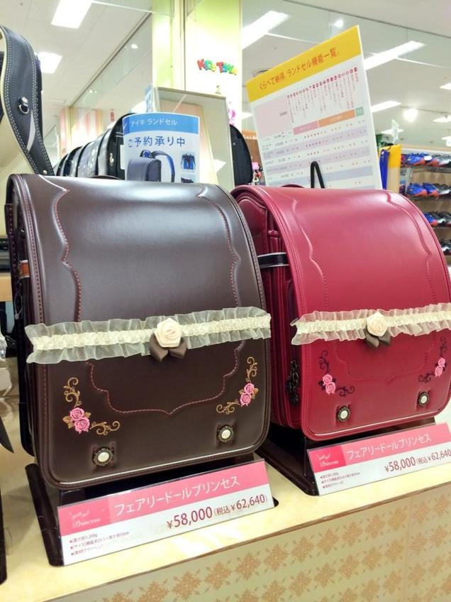 Japan's School Bags Are Expensive and Fashionable