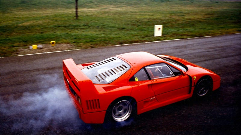 Would You Give Up A Ball For A Ferrari F40?