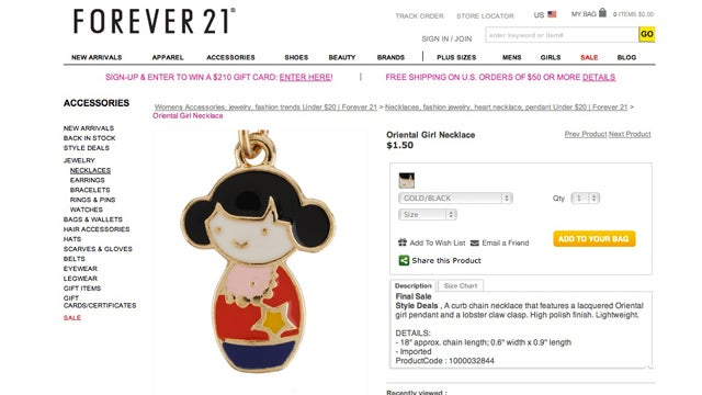 "Forever 21 Gets In On Cultural Insensitivity Trend With ""Oriental Girl"" Necklaces"