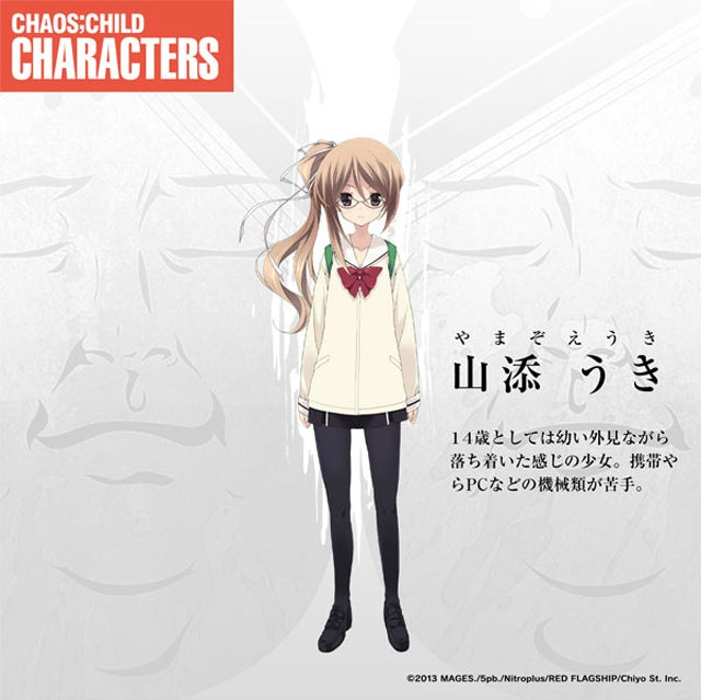 Check Out the Cast of the Steins; Gate Sequel