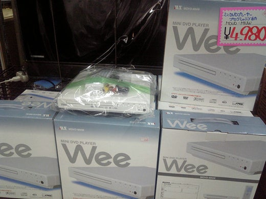 Nintendont Wee DVD Player