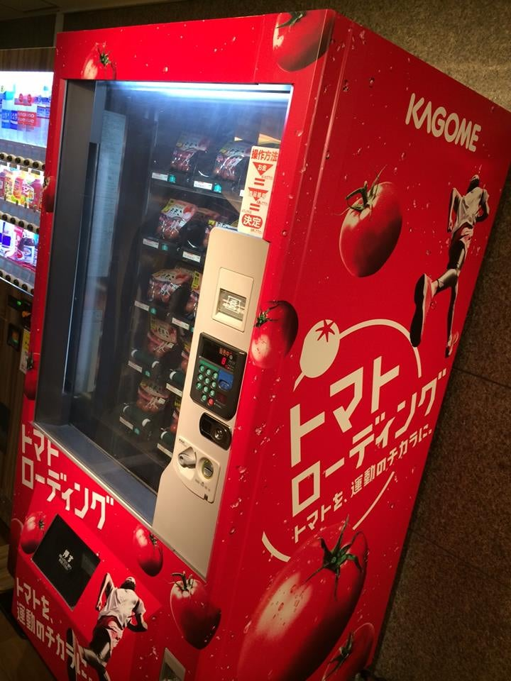Tokyo Is Getting a Tomato Vending Machine