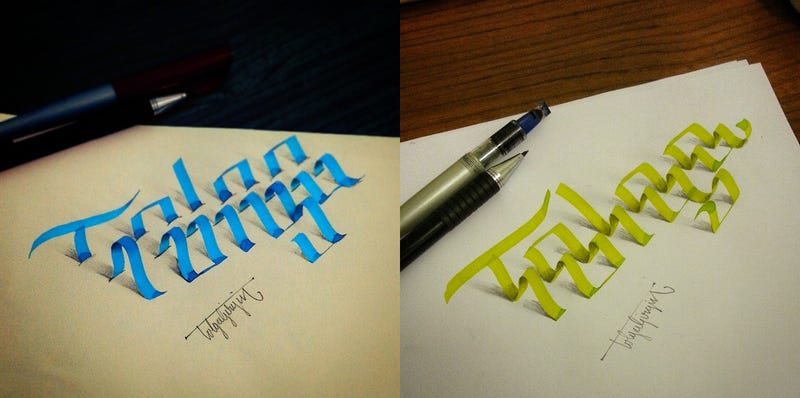 Optical illusion turns flat letters into 3D calligraphy