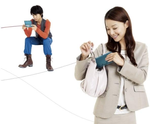 Earn Virtual Nintendo Chump Change For Walking