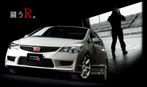 Honda Japan Reveals Track-Only Civic Type R