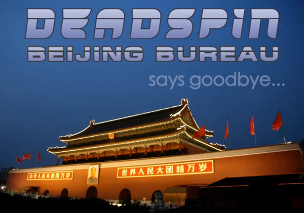 The Beijing Bureau Says Goodbye