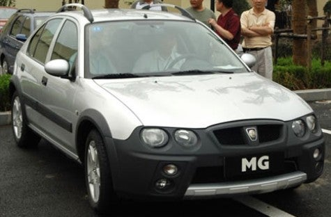 Everything Old is MG Again: The Streetwise in China