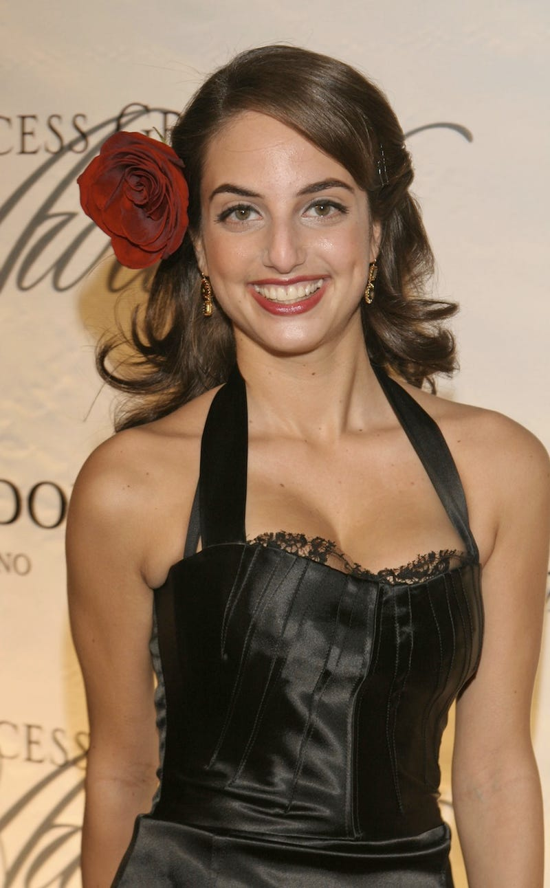 Alexa Ray Joel Rushed to St. Vincent's for Drug Overdose, Possible Suicide Attempt