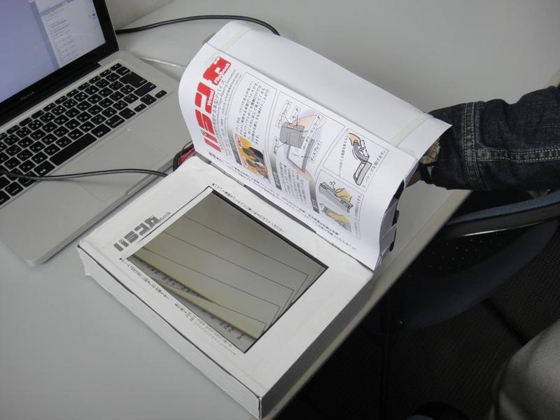 Strange Device Adds Tactile Feedback to Ebooks