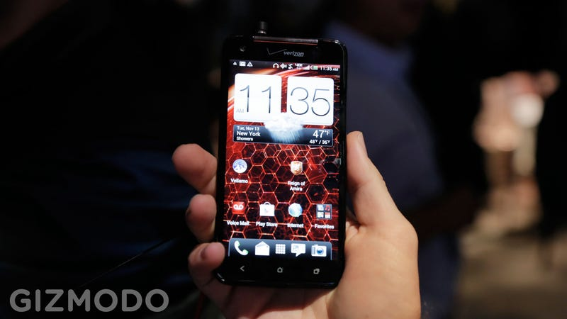 HTC Droid DNA Gallery