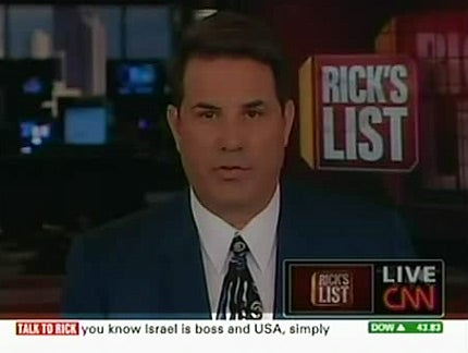 'Jewish Lobby Runs America,' Says the Bottom of CNN's Screen