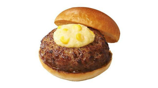 In Japan, a Fast Food Chain Is Selling $12 Burgers Until Next Spring