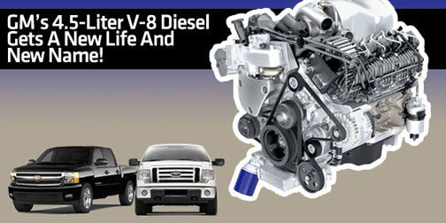 "REPORT: GM, Ford Announce Diesel Partnership, Dub New Engine ""Powermax"""