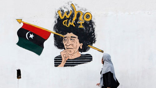 Libya Closing in on Muammar Qaddafi's Location
