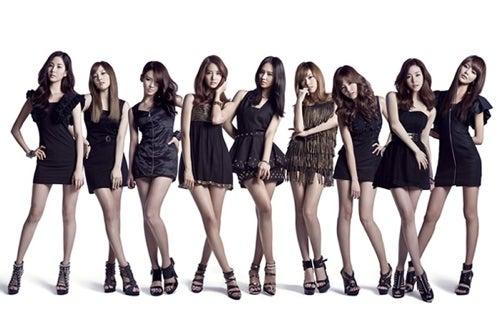 If Girls' Generation Was 8-Bit