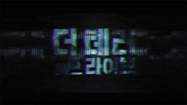 Korean Movie Trailer Accused of Copying Battlefield 3