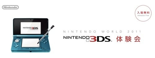 Next January, Play The Nintendo 3DS For Free!