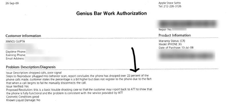 "Apple Genius Bar: iPhones' 30 Percent Call Drop Is ""Normal"" in New York"
