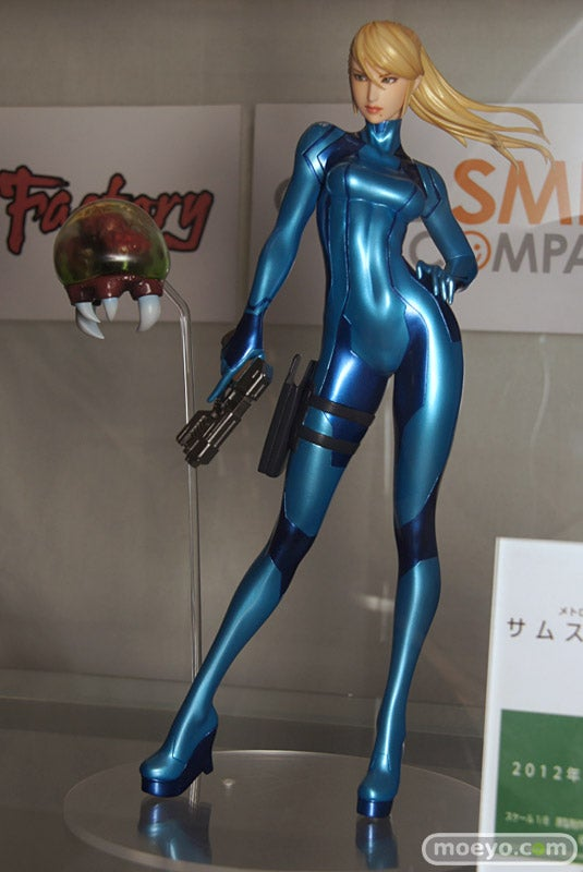 Samus, You're All Legs and Shiny Plastic
