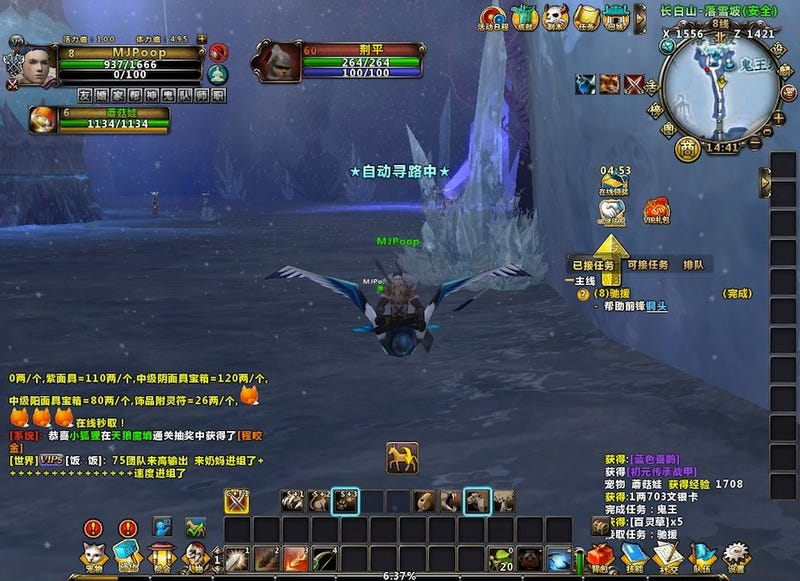 Chinese MMO Adds Crane Riding and Space Ships, Ruins The Movie It Was Based On