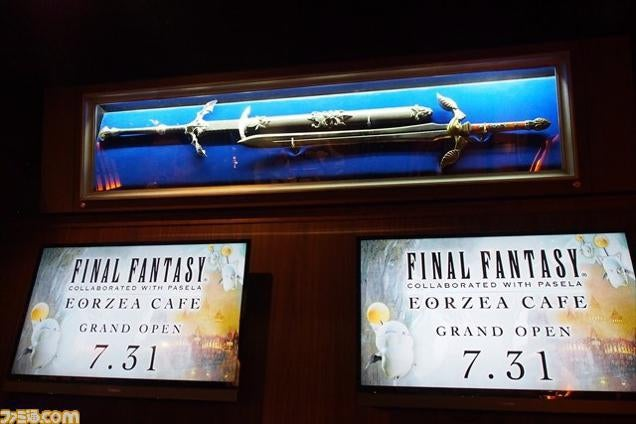 Tóquio Novo Final Fantasy Cafe Is Beautiful