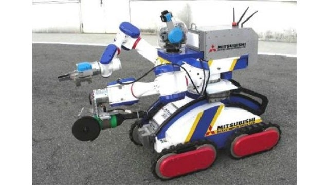 Mitsubishi's Remote Control Tankbot Is Yet Another Member of the Robot Clean-Up Crew Army
