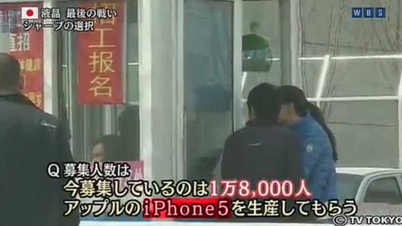 The iPhone 5 Is Coming Out in June, Says Parking Lot Attendant