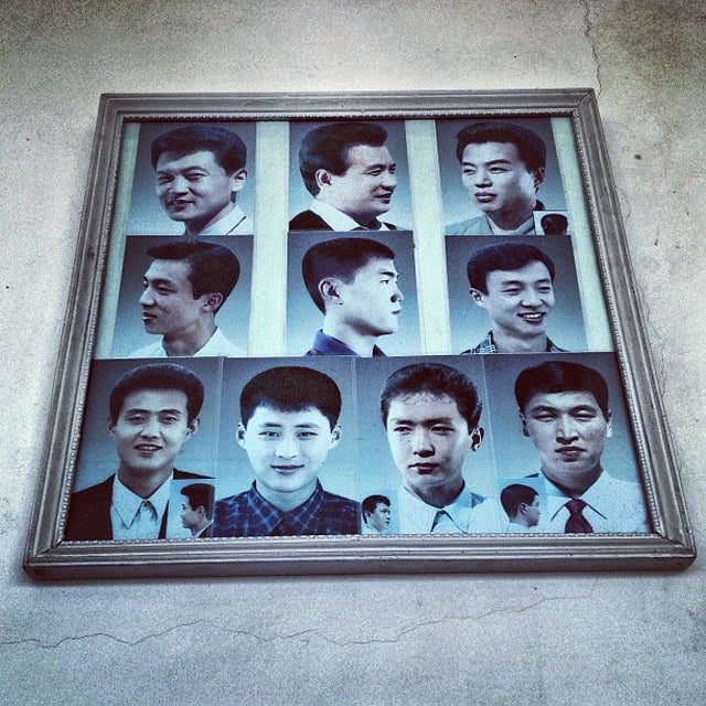 I Can't Stop Staring at These Instagrams from North Korea