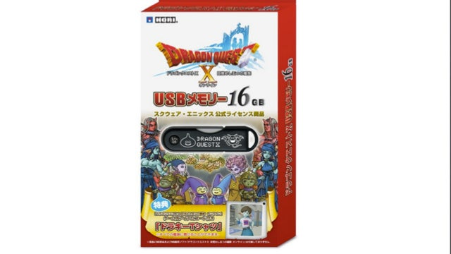 Don't Forget To Buy Your Required Dragon Quest X Flash Drive