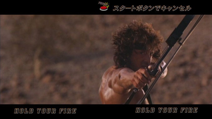 Rambo Arcade Game, So Rambo