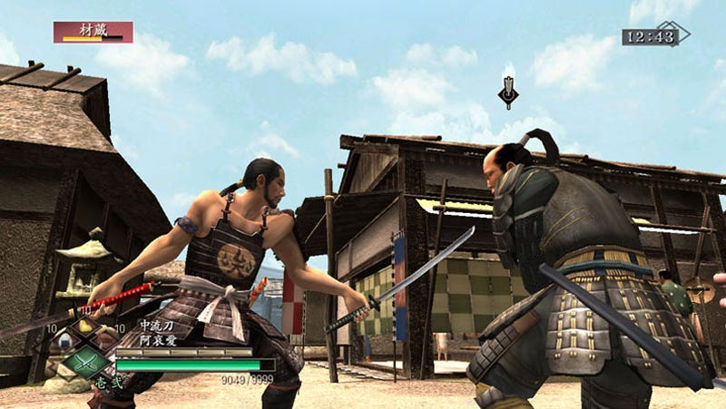 Way of the Samurai Finds Path To Xbox 360