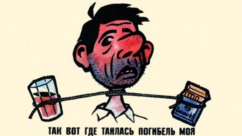 These Soviet anti-alcohol posters offer a lurid view of communist history