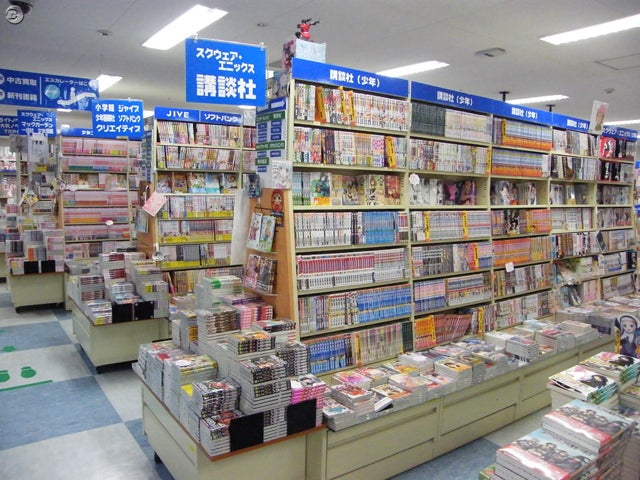 Let's Tour Akihabara's Newest Nerd Hotspot. Together!