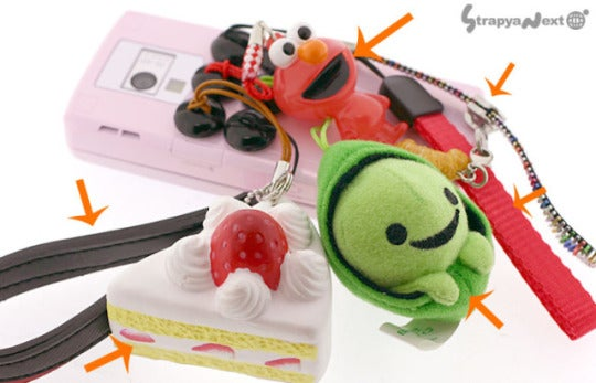 Finally, a Way To Desecrate An iPhone With Cellphone Charms