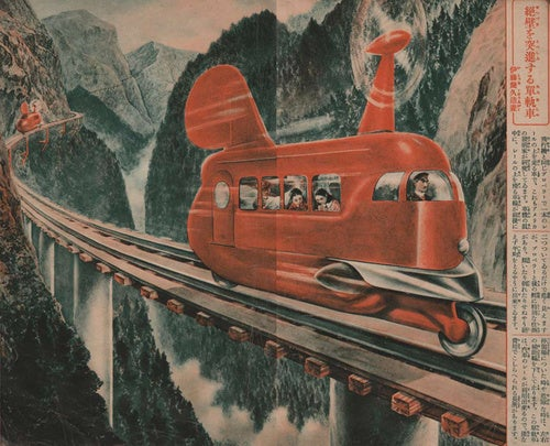 The fanciful vehicular concept art of 1930s Japan