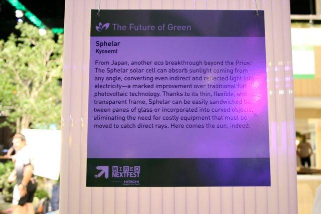 Best of Wired NextFest 2007 Walkthrough