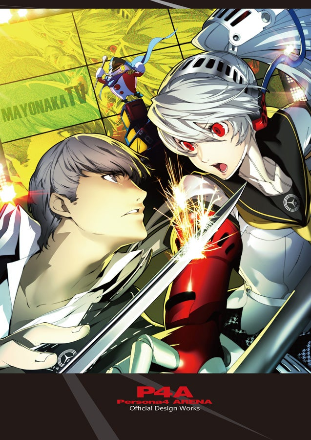 Persona 4 Arena: Official Design Works Now Comes In English
