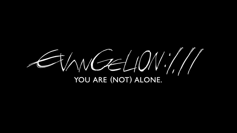 Dex's Review: Evangelion 1.0 - You Are (Not) Alone