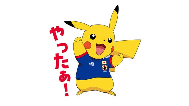 """There's a Pro Soccer Player Called """"Pikachu"""""""
