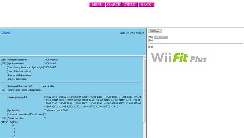 Nintendo Already Preparing Wii Fit Sequel?