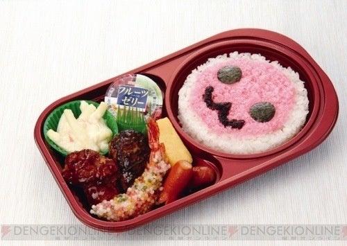 Taiko no Tatsujin You Can Eat, Yum, Yum