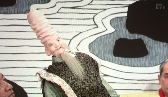 "Japanese Children's Show Featured a Puppet with a ""Penis Head"""