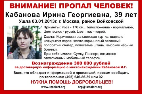 Popular Russian Chef Asks His Facebook Friends for Help in Finding His Missing Wife Despite Having Recently Killed Her and Dismembered Her Body