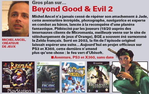 Beyond Good & Evil 2 Is For PS3, 360