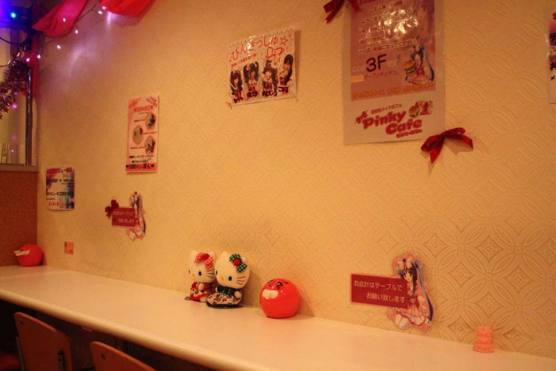I paid a woman to be my friend at a Tokyo Maid Cafe