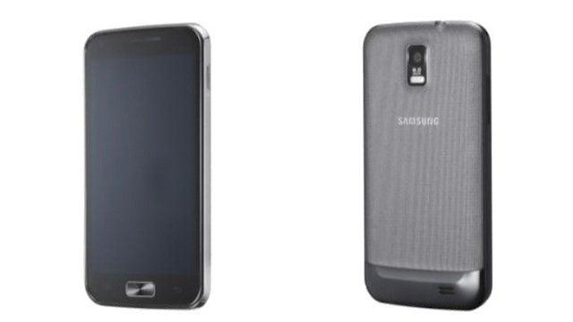 Hey Maybe This Samsung Galaxy II Celox 4G Won't Feel Like Crap