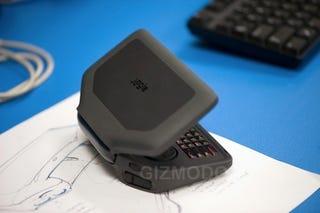 Panasonic Ditches Jungle Gaming Device