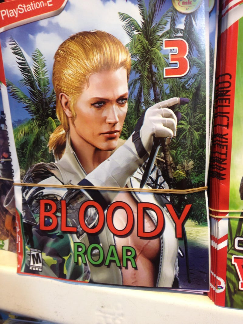Iraqi Bootleg Game Covers Are The Best Kind Of Ridiculous