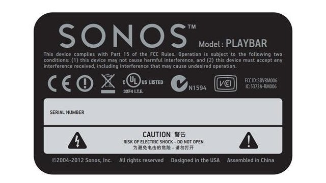 Sonos Sound Bar Hits the FCC and May Land in Your Living Room Soon