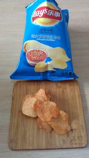 Pepsi Marinated Chicken Wings? We've got Cheesy Lobster in China too.